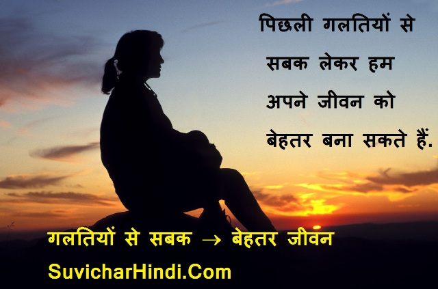self confidence quotes wallpapers in hindi
