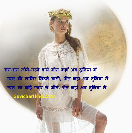 सैड शायरी हिन्दी में - Sad Shayari in Hindi With Images For Facebook Whats App