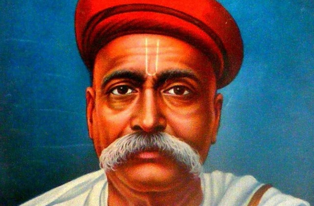 Bal Gangadhar Tilak in Hindi