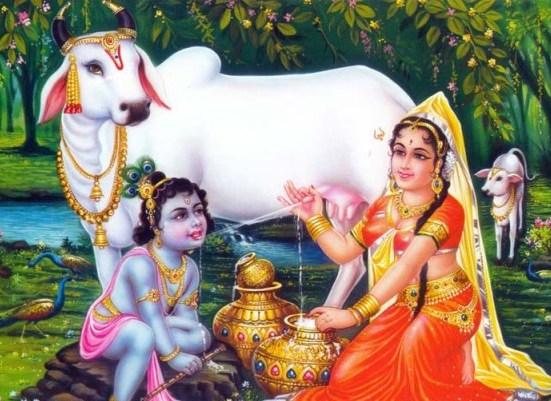 Surdas Ke Pad in Hindi With Meaning