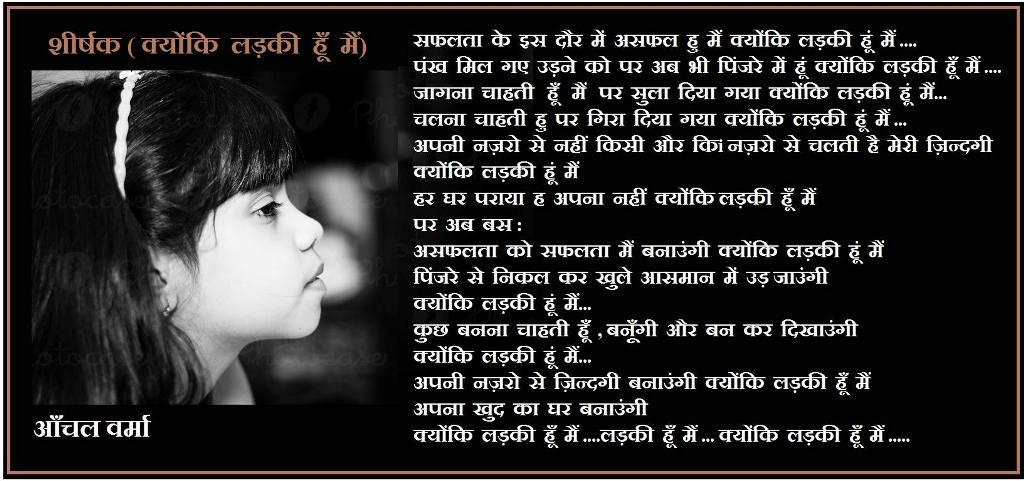 sad poetry in hindi language
