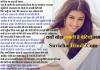 कन्या भ्रूण हत्या पर कविता Poem On Female Foeticide in Hindi Bhrun Hatya