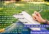 ना जानें क्यूँ अजीब सी है ये ज़िन्दगी - Sad Poem In Hindi on Life
