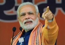 नरेन्द्र मोदी की जीवनी - Narendra Modi Biography in Hindi Language