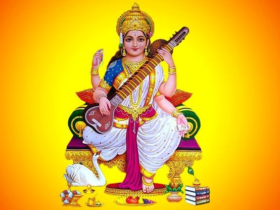 बसंत पंचमी निबन्ध - Basant Panchami Essay in Hindi Saraswati Puja Nibandh
