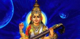 Suryakant Tripathi Nirala Poems in Hindi सूर्यकान्त त्रिपाठी निराला की कविताएँ