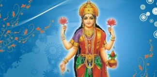 Laxmi Aarti lyrics in Hindi Aarti laxmi Ji ki in Hindi लक्ष्मी जी की आरती lakshmi