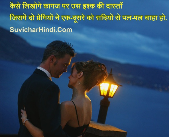 दिल की बात शायरी - Dil ki Baat Shayari ke Saath Good Morning दिल के जख्म gud night shayaris for facebook love me