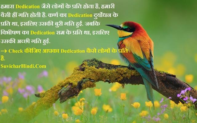16 थॉट्स ऑन फ्रेंडशिप इन हिंदी लोग मुश्किलों में Thoughts on Friendship in Hindi