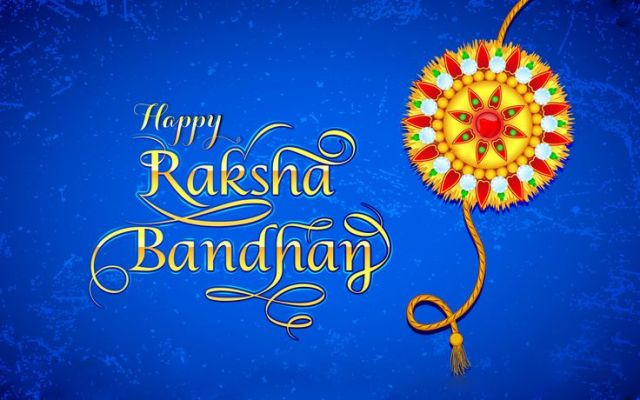 Raksha Bandhan Essay in Hindi - रक्षाबंधन निबंध
