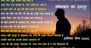 Sad Poem in Hindi ये कैसी मजबूरी All time best very very sad kavita in hindi