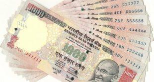भ्रष्टाचार पर हिन्दी में निबंध - Bhrashtachar Essay in Hindi Nibandh On Corruption
