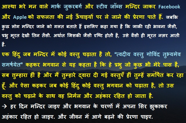 Kattar Hindu Quotes in Hindi – Hinduism & hindutva
