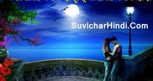 18 टू लाइन्स शायरी इन हिंदी Sad 2 Line Shayari in Hindi Font shayaris liner