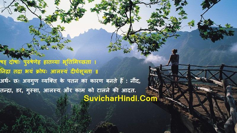 15 संस्कृत श्लोक अर्थ सहित Sanskrit
