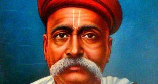 बाल गंगाधर तिलक का जीवन परिचय || Bal Gangadhar Tilak Biography in Hindi