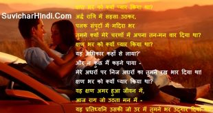 हरिवंश राय बच्चन पोयम्स इन हिंदी - Harivansh Rai Bachchan Poems in Hindi