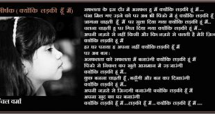 sad poetry in hindi language