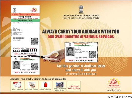 Aadhar Card Information in Hindi || आधार कार्ड इन्फोर्मेशन इन हिंदी जानकारी