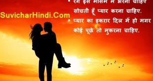 Anjum Rahbar Shayari in Hindi poem geet kabita ghazal