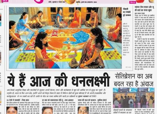 Essay On Newspaper in Hindi - Samachar Patra Ka Mahatva Nibandh Upyogita समाचार पत्र की उपयोगिता पर निबंध