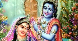 Lord Krishna Quotes in Hindi - भगवान कृष्ण के कोट्स - shree krishna ke updesh