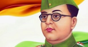 Poem on Subhash Chandra Bose in Hindi font - सुभाषचंद्र बोस पर हिंदी कविता