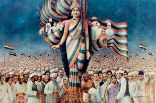 Rashtriya Geet Vande Mataram word meaning in hindi - वन्दे मातरम् का अर्थ