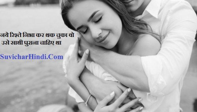 दिल को छूने वाली 9 शायरी / Gazal || Dil Ko Chu Jane Wali Shayari in Hindi
