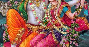 राधा कृष्ण पर प्यारी सी कविता || Poems on Radha Krishna in hindi prem kavita